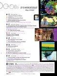 L'ESPACE L'ESPACE - Cnes - Page 2
