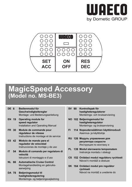 magicspeed accessory waeco. Black Bedroom Furniture Sets. Home Design Ideas
