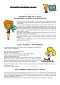 22, le voilà … Sommaire - ANAR-FFS - Page 7
