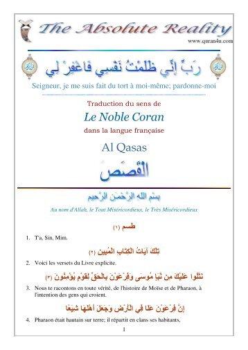 Le Noble Coran Al Qasas