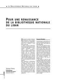 Pour une renaissance de la Bibliothèque nationale du Liban