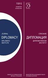 ?????? ????? ??????? ? ????? - Diplomatic Institute