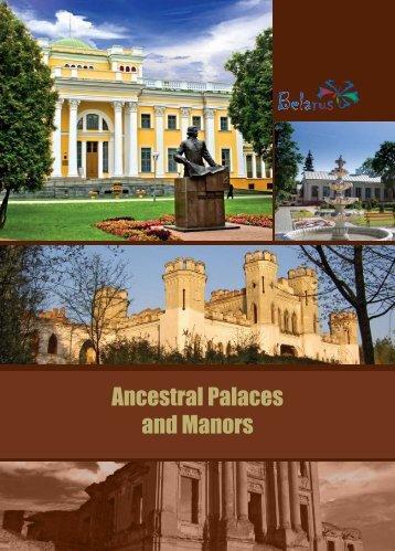 Ancestral Palaces and Manors