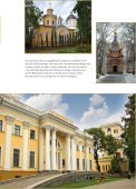 Ancestral Palaces and Manors - Page 5