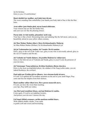 Jai Sri Krishna Glory to you, O Lord Krishna! - Bhakt Bhakti Aur ...