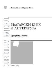 Untitled - Ministerul Educatiei al Republicii Moldova
