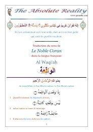 Le Noble Coran Al Waqi'ah