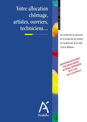 Notice explicative des ASSEDIC - Arts 66, Bienvenue