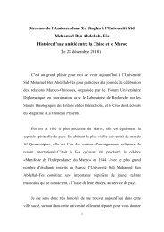 Texte du discours - Université Sidi Mohamed Ben Abdellah