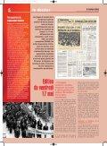 Mai 68 - Le Travailleur Catalan - Page 6