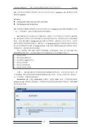 SAP 里查询对应数据在系统那个表里并导出的方法以backgroud Job ...