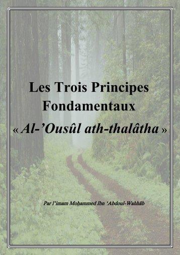 Les-trois-principes-fondamentaux---Al--usul-ath-thalath