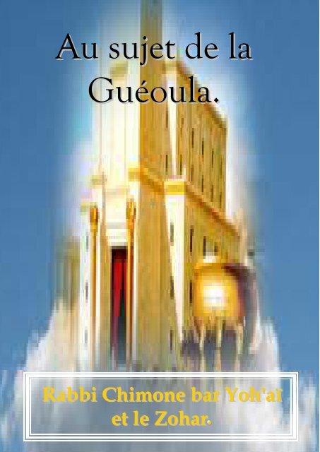 Au sujet de la Guéoula. - TorahVrai