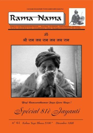Rama Nama n° 61 - Gaura Krishna