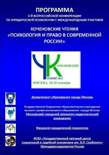 programms_kch_2012