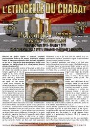 Pékoudé 2 5771 - Bienvenue à l'Etincelle, centre communautaire ...
