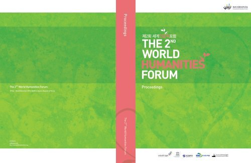 The 2nd World Humanities Forum