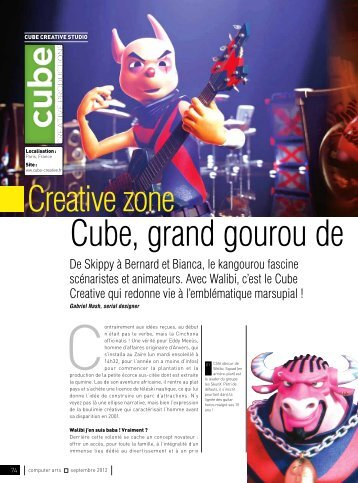 Creative zone - cube