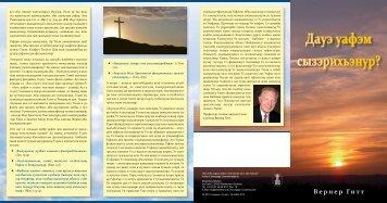 870 Himmel Circassian - Kyrillisch Aufl 1 2013-04.indd