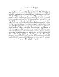 1 - tif;0qufyxrrif;acgiftaMumif - Myanmar E-Books