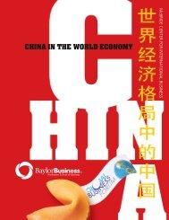 CHINA IN THE WORLD ECONOMY - Baylor University