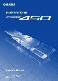 PSR-450 Owner's Manual
