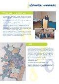 Gazette 7 - Quiers-sur-Bezonde - Page 3
