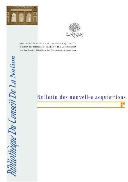 Bulletin Des Nouvelles Acquisitions