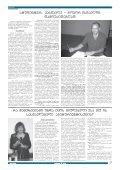 `vefxistyaosnis~ kiTxvis dRe universitetSi wesdebis damtkicebiT ... - Page 7
