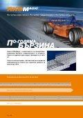 KTS. Системи кабелни скари - OBO Bettermann - Page 3