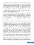 sarCevi - Constitutional Court of Georgia - Page 5