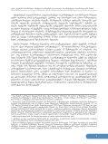 sarCevi - Constitutional Court of Georgia - Page 7