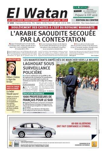 L'ARABIE SAOUDITE SECOUÉE PAR LA CONTESTATION