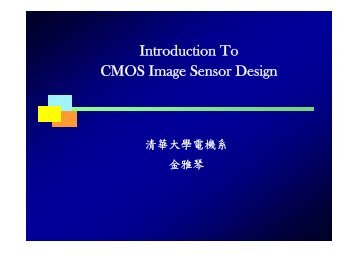 Introduction To CMOS Image Sensor Design