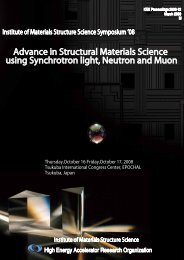 Advance in Structural Materials Science using Synchrotron ... - KEK