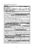 GPCI2011 - Page 4