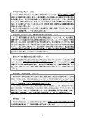 GPCI2011 - Page 5