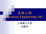 1 - 上海理工大学