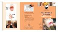 adenoid Tonsillitis(Hindi)R