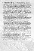 22 53 - Steam - Page 4