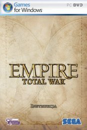 tal War, to albo box 360 rosoft. - Steam