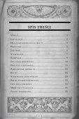 tal War, to albo box 360 rosoft. - Steam - Page 3