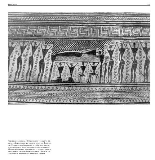 Эмиль Рудер Типографика - Newsman.tsu.ru