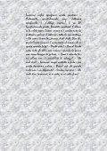 pdf - Patrizio Marozzi - Page 7