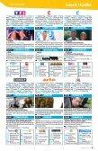 Mardi 17 juillet - Minizap - Page 5