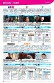 Mardi 17 juillet - Minizap - Page 6