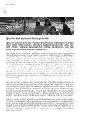 onceanadili1 - Page 4