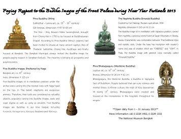 Phra Buddha Sihing - National Museum Volunteers