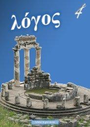 Syllabus de grec ancien - Athénée Léon Lepage