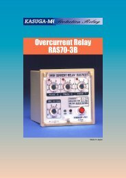 Overcurrent Relay RAS70-3B - Industrial X Supply Co.,Ltd. Website